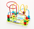 Around the bead threading building blocks of hand eye coordination Children's educational toys