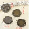 100 шт. 25 мм 3 стилей медь античная бронзовая кружева / корона подвеска лотка камея кабошон, Рамка настройки подвеска для стекла или наклейки