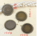 100pcs 25mm 3 Styles Copper Antique Bronze Lace/Crown Pendant Tray Cameo Cabochon,Bezel Pendant Settings for Glass or Stickers