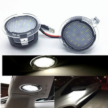 цена на Dreauto 2x For Ford LED Under Mirror Puddle Light F-150 EDGE Explorer Mondeo Taurus S-Max led Rear mirror Lamp Car styling