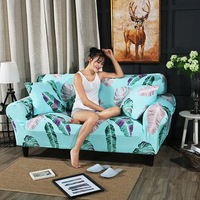 SunnyRain 1-Piece צמח טרופי ספה מכסה לסלון ריפוד אלסטי אני בצורת הספה כיסוי ספה כיסוי