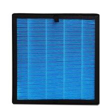 Coronwater filtro purificador de aire AF131, carbono activado, HEPA