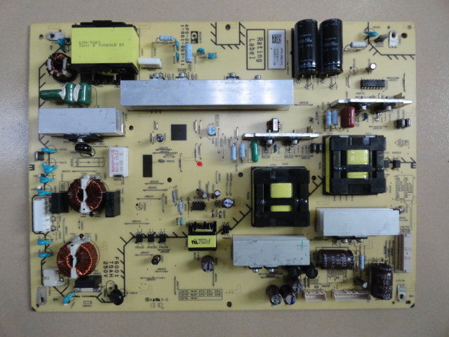 ФОТО APS-266(CH) APS-261 1-881-893-11 Power board Tested Good Working