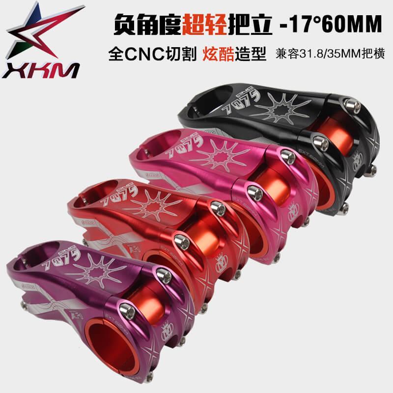 FELICE 35*28.6*60mm tige de guidon de vélo en alliage d'aluminium vtt fourche de guidon de vélo de route de montagne connecter les tiges de Tube-17 degrés