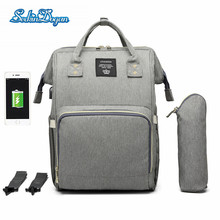 SeckinDogan Diaper Bag USB Charging Waterproof Baby Nappy Backpack for Stroller Upgrade High Capacity Travel Handbag Mummy Bags