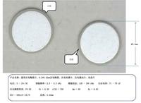 Circular Piezoelectric Ceramic 9 2 0 42 Piezoelectric Ceramic Sensor Vibration Plate PZT Double Crystal