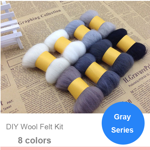 Gray Series Wool Felt Handmade Diy Kit Material 5g Colour 8colours