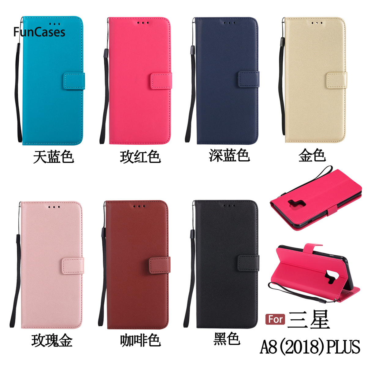 Luxurious PU Leather Case sFor Ajax Samsung A8 2018 Plus Bracket Case Wonderful Squishy  ...