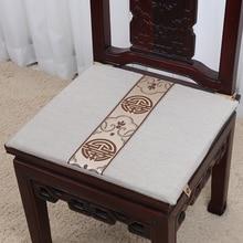 лучшая цена Chinese Ethnic Dining Chair Cushions Seat Mat Decorative Home Office Chair Seat Cushion Cotton Linen Car Seat Cushion Pad