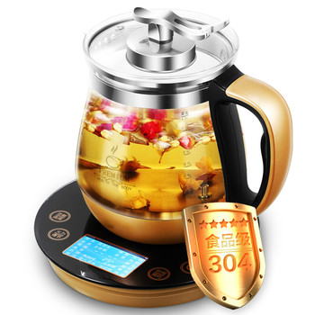 Electric kettle Multi - functional health raising pot with full automatic and thickened glass electric tea