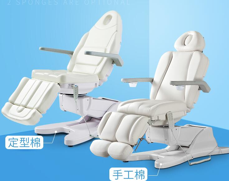 Furniture Meiye Lifting Bed Tattoo Chair Body Massage Tattoo Micro Plastic Surgery Bed Electric Beauty Bed G9 To Suit The PeopleS Convenience