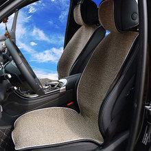 Нескользящие сиденья коврик автомобильный интерьер протектор/Micro fiber авто подушка для сидения плащ универсальный для автомобиля сиденье внедорожник Грузовик