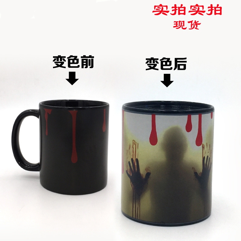 Creative 350ML 11OZ ceramic magic mug the walking dead patter temperature sensitive color change mug the