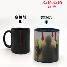 Kreative 350 ML/11 UNZE keramik zauberbecher the walking dead patter temperaturempfindlichen farbwechsel becher the walking dead tasse
