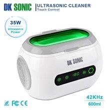 Цифровой ультразвуковой очиститель 600 мл с сенсорным управлением, бытовая ультразвуковая ванна для ювелирных изделий, цепочки-браслеты, очки
