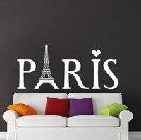 이동식 에펠 탑 벽 데칼 파리 실루엣 비닐 스티커 아트 홈 Decoratuion Beding 룸 하우스 인테리어 포스터 NY-226