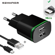 EU USB Charger 2A Fast Charging + 1M USB Charge for xiaomi redmi 4X note 5 plus 5 note 5a Leagoo M9 Blackview BV6000 Oukitel C8(China)