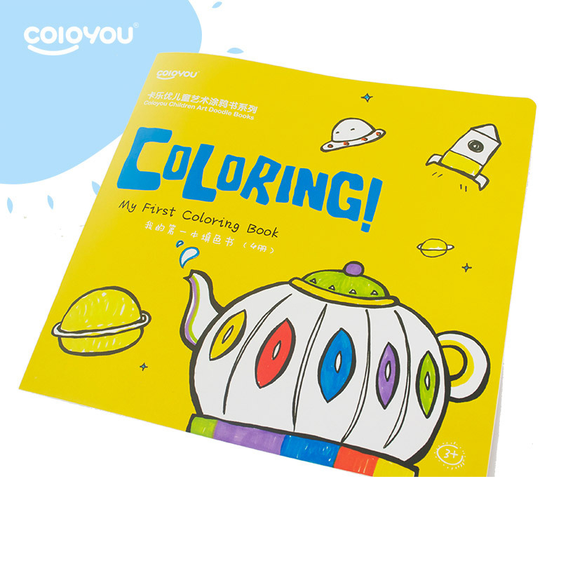 Lovely Physiology Coloring Book Huge Doodle Coloring Book Rectangular Alphabet Coloring Book The Big Coloring Book Of S Young Paisley Designs Coloring Book WhiteWedding Coloring Book Template Aliexpress.com : Buy 4pcs Drawing Toys My First Coloring Book For ..