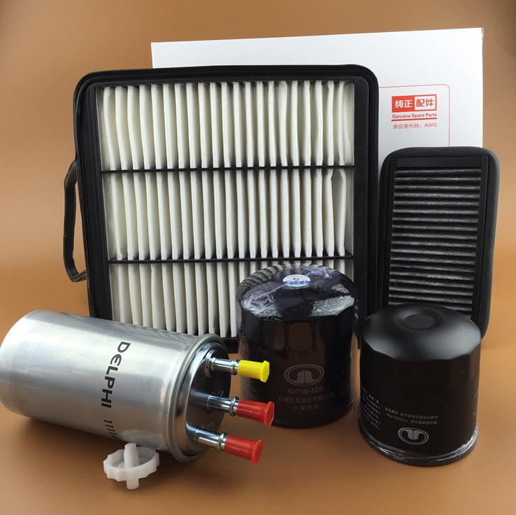 Brand New Filter Service Kit for Great Wall Hover H5 Wingle 4D20