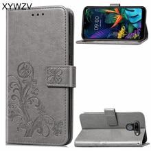 ل LG K50 حالة لينة سيليكون فيلب محفظة الفاخرة للصدمات الهاتف حقيبة حالة حامل بطاقة Fundas ل LG K50 الغطاء الخلفي ل LG K50
