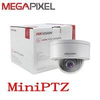 Hikvision DS 2DE3304W DE сетевая мини PTZ купольная ip камера, 3MP, 4X оптическая, 1080 P, POE/12VDC 128G Встроенная запись