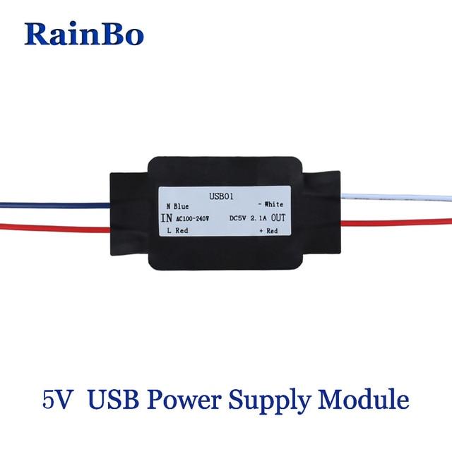 ריינבו 5 v USB אספקת חשמל מודול 2.1A נייד טלפון טעינת קלט AC100 ~ 240 v פלט מתח DC 5 v 2100mA משלוח חינם USB01