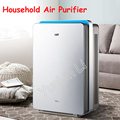Household Air Purifier Formaldehyde Removing Machine Intelligent Mobile App Control Remove Formaldehyde Air Cleaner KJ500G-S5