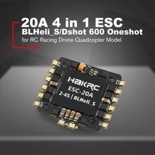 20A 4 в 1 s 2-4 S BLHeli_S/Dshot 600 Oneshot ESC электронный регулятор скорости для беспилотный гоночный Квадрокоптер на дистанционном управлении аксессуары