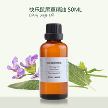 Wholesale 50ml Pure & Natural Clary Sage Essential Oil /
