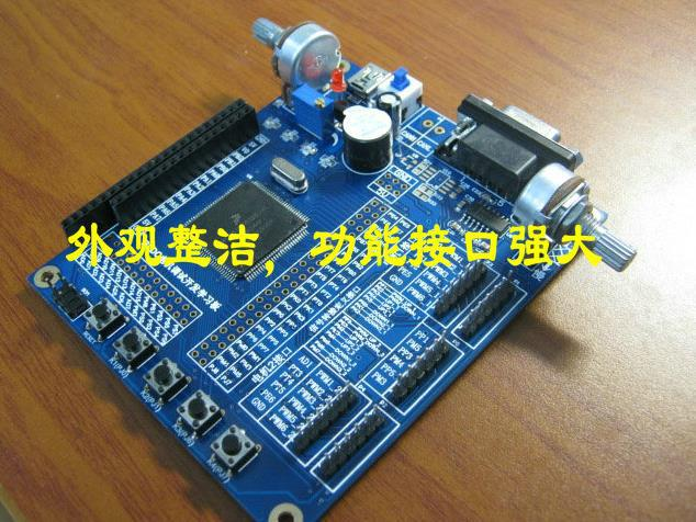 Free Shipping!!! 1pcs MC9S12XS128 Learning Board Development Board Brushless motor development board itead gsm gprs sim900 free shipping development and learning module and integration board icomsat need 9v 2a supply