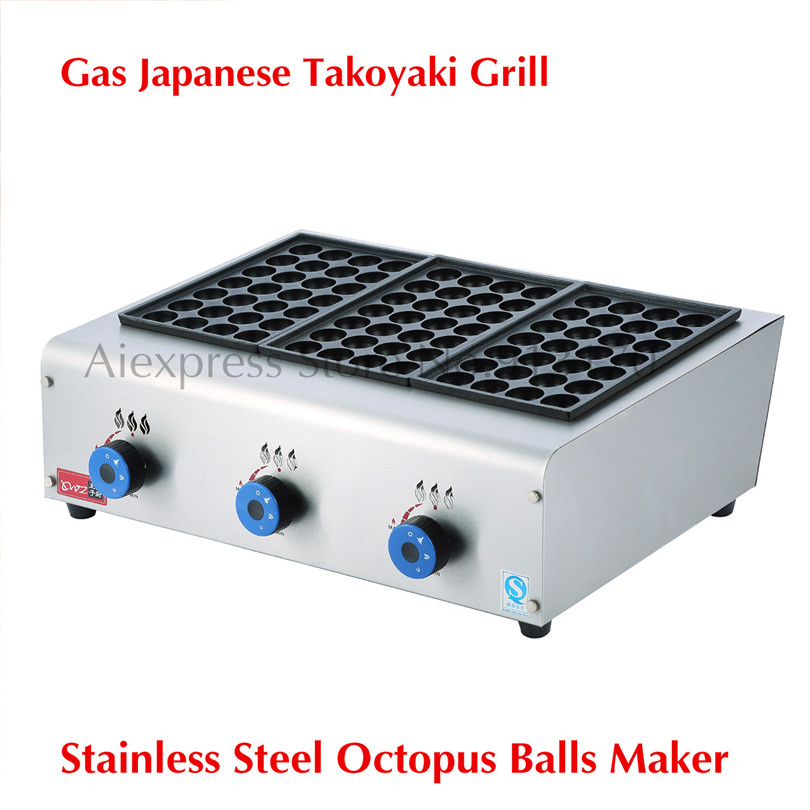 Octopus Ball Cooker Maker Gas Octopus Cluster Stove 3 Tray Grill Stainless Steel Takoyaki Machine 84 balls fried octopus dumplings grill machine japanese yakitori takoyaki gas griddle cooking octopus ball