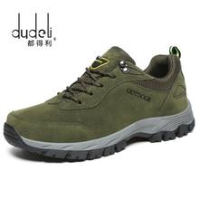 أحذية رياضية غير رسمية للرجال مقاس كبير 14 15 أحذية بجودة عالية أحذية رجالية للركض من علامة تجارية فاخرة أحذية رجالي للعمل للبالغين