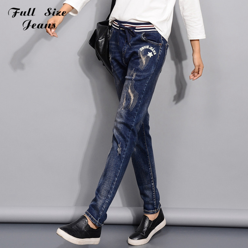 ФОТО Plus Size High Elastic Waist Jeans Strappati Pantalon Jean Slim Femme Skinny Harem Jeans With Embroidery Patchwork S 6XL 4XL 7XL