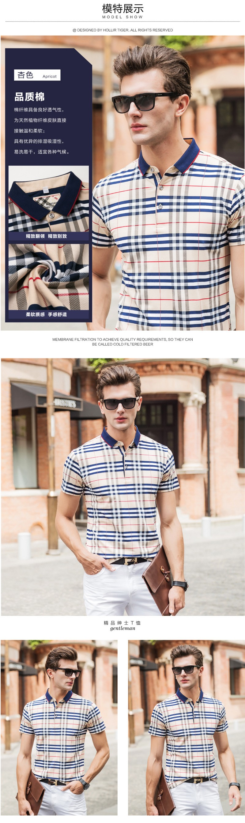Aliexpress.com  Buy New 2016 Summer Style Plaid Classic business men polo shirt Loose New Brand Mens Polo Shirt For Men Cotton Short Sleeve from Reliable shirt brazil suppliers on Mystery Costumes(9)