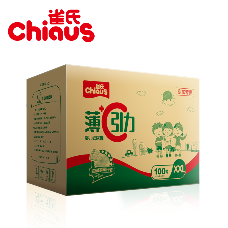 Diapers Size XXL 100pcs Chiaus Ultra Thin for >15kg Baby Disposable Diapers Nappies Ultra Thin Baby Care for Summer and Day