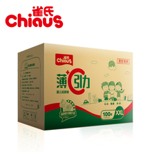 Hot Sale Diapers Chiaus Ultra Thin Size XXL for 15kg 100pcs Baby Diapers Disposable Nappies Soft