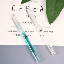 лучшая цена Luxury Transparent Fountain Pen EF/F Nib Calligraphy Pen School Office Business Ink Pen Stationery Supplies