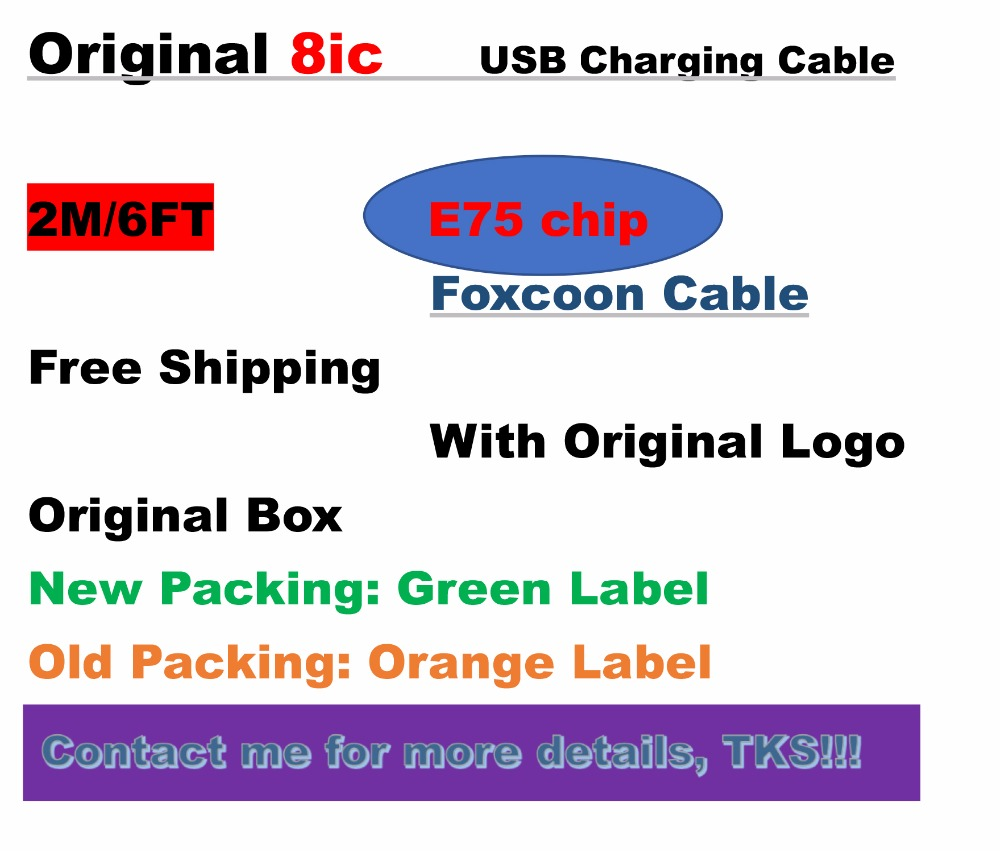 100pcs/lot 100% Original 2m/6ft 8ic E75 Chip Sync Data USB charging cable for Foxconn iX XR XS MAX 6 7 8 plus With packing box-in Phone Accessory Bundles & Sets from Cellphones & Telecommunications
