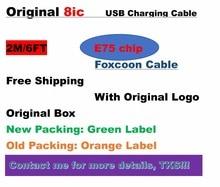 XS USB iX Sync