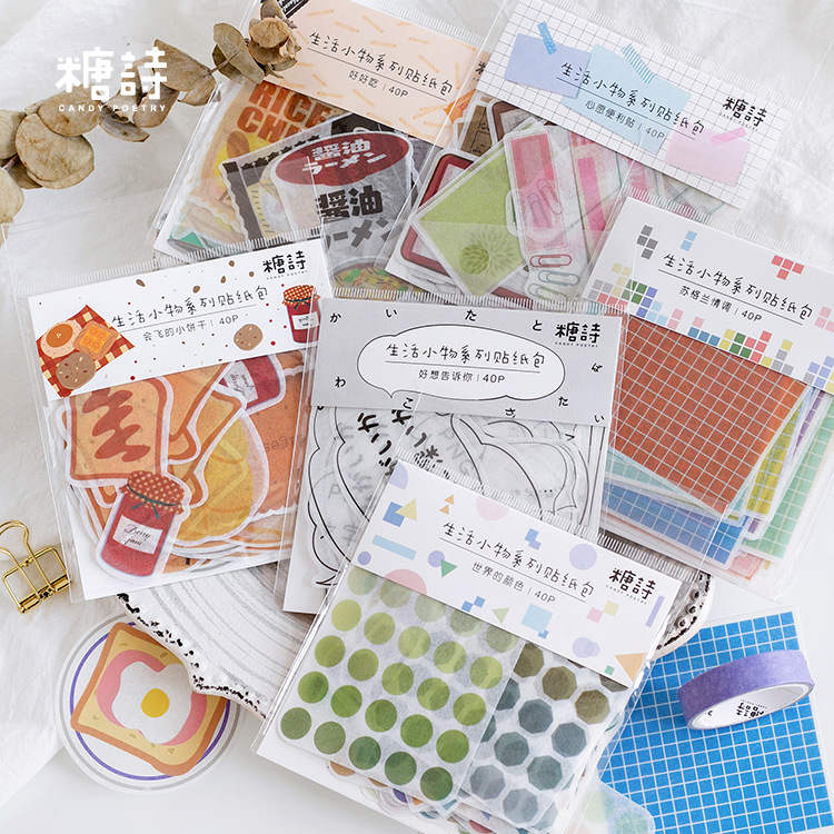 Mohamm Japanese Journal Japanese Diary Paper Calendar Food Cute Stickers Scrapbooking for Planner StationeryMohamm Japanese Journal Japanese Diary Paper Calendar Food Cute Stickers Scrapbooking for Planner Stationery