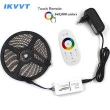 IKVVT DC12V 5050 rgb LED Strip Waterproof RGB Neon Light Flexible 5m Tape Ribbon +Touch Remote Controller +12V Power Supply
