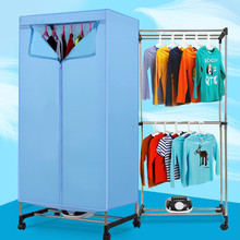 Double stainless steel dryer household dryer small wardrobe automatic power off quick drying  machine CD04