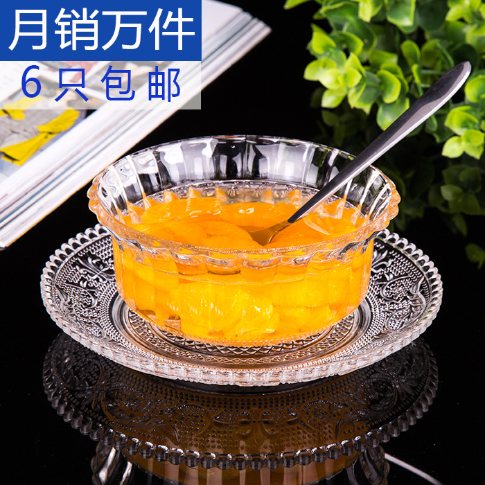 Shipping glass bowl dessert transparent tableware bowl size ice cream dish salad bowl set wholesale