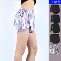 Fanceey Women Sport Fitness Yoga Shorts 2 In 1 Women Athletic Shorts Cool Ladies Sport Running