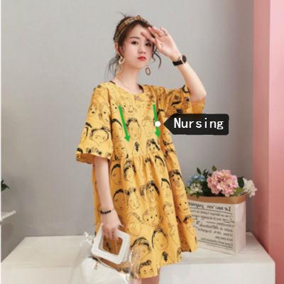 Summer Fashion Maternity Nursing Dress High Waist Korean Breastfeeding Dress Clothes for Pregnant Women Pregnancy Dress