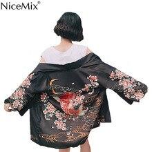 NiceMix 2019 Harajuku Japanese Kimono Women Sun Clothing Traditional Shirt Multiple Floral Plus Size Cardigan Kimon