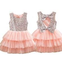 Платье для девочек, детская праздничная одежда, детское фатиновое платье, Детский костюм-пачка, бальное платье с блестками, летние платья пр...