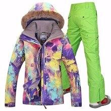 Gsou снег Для женщин лыжные комплекты Сноуборд горнолыжные Куртки + лыжные  Штаны женские уличные спортивные водонепроницаемый e5f62eae4d0