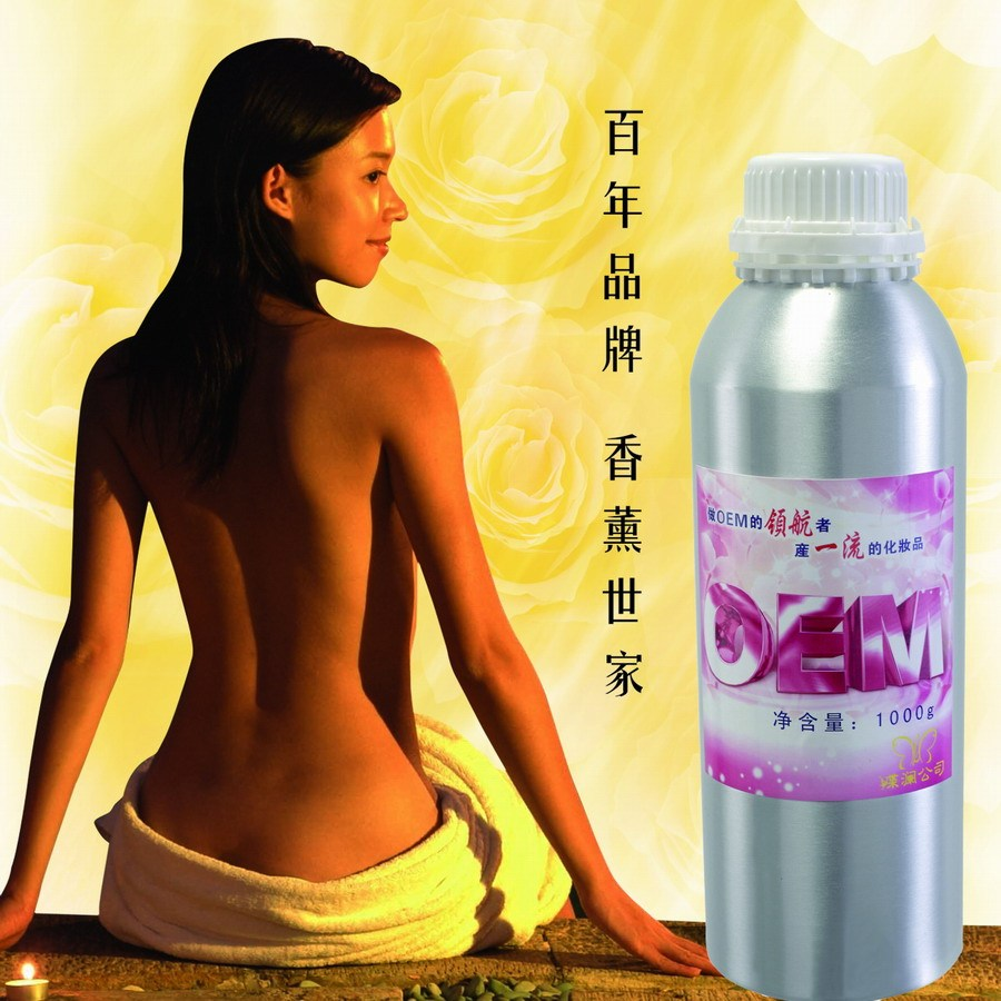 Wheat Germ Oil Foundation Massage Oil Hospital Equipment 1000ml Cosmetic Products oem Beauty Salon Equipment FREE SHIPPING breast balm chinese herbal medicine massage oil hospital equipment 1000ml products beauty salon use