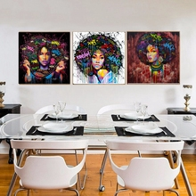 African Girl Canvas Printing Wall Picture